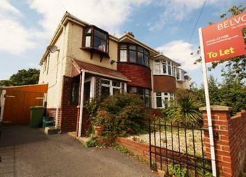 Thumbnail 3 bed semi-detached house to rent in Cakebridge Road, Cheltenham