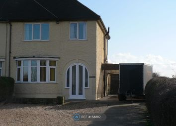 Thumbnail 3 bed semi-detached house to rent in Chesterfield Road, Duckmanton, Chesterfield