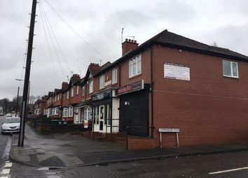 Thumbnail 1 bed flat to rent in Vicarage Road, West Bromwich