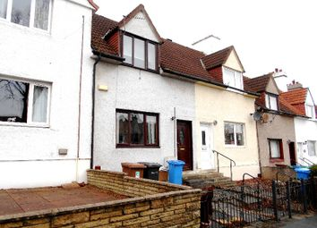 Thumbnail 2 bed detached house to rent in Backmarch Road, Rosyth, Fife