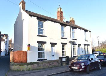 Thumbnail 2 bedroom end terrace house to rent in Grey Street, Harrogate