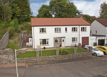 Thumbnail 5 bedroom detached house for sale in Cruachan, Victoria Street, Rattray, Blairgowrie