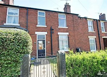 Thumbnail 2 bed terraced house to rent in Old Hall Road, Brampton, Chesterfield, Derbyshire