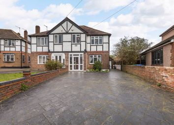 4 bed semi-detached house for sale in Arcadian Close, Bexley DA5