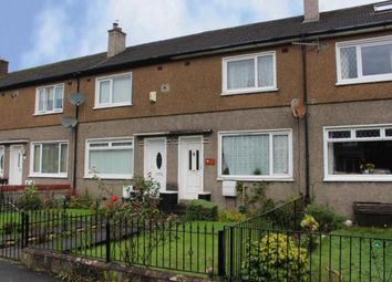 Thumbnail 2 bed terraced house for sale in Dennistoun Crescent, Helensburgh, Argyll And Bute