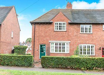 Thumbnail 3 bed terraced house for sale in Moor Pool Avenue, Harborne, Birmingham