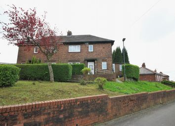 Thumbnail 3 bed terraced house to rent in Ormskirk Road, Upholland, Skelmersdale