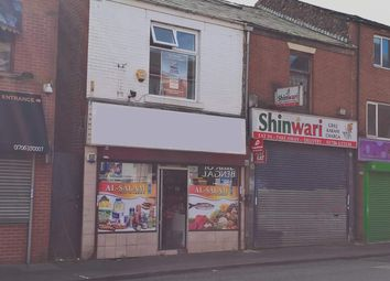 Thumbnail Retail premises for sale in Rochdale OL16, UK