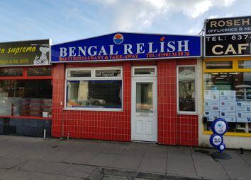 Thumbnail Retail premises to let in Bilston St, Willenhall