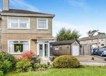 Thumbnail 3 bed semi-detached house for sale in Endrick Drive, Balloch, Alexandria
