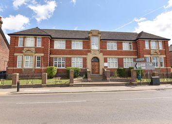 Thumbnail Studio for sale in Chesham, Buckinghamshire