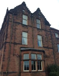 Thumbnail 2 bed flat for sale in Gartloch Way, Gartcosh, Glasgow