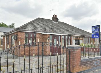 Thumbnail 2 bed semi-detached bungalow for sale in Beaumaris Road, Hindley Green, Wigan