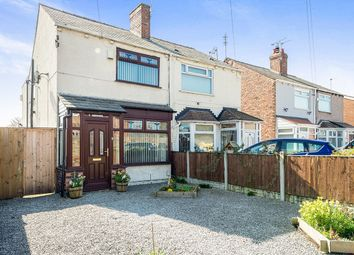 Thumbnail 2 bedroom semi-detached house for sale in Stoney Lane, Whiston, Prescot