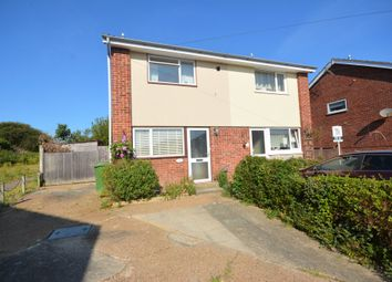 2 bed semi-detached house for sale in Herons Close, Oulton Broad, Suffolk NR32