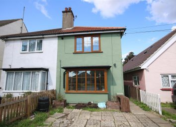 Thumbnail 2 bed semi-detached house to rent in Frinton Road, Kirby Cross, Frinton-On-Sea