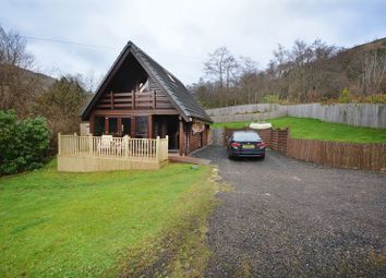 Thumbnail 2 bed property for sale in Balquhidder Station, Lochearnhead