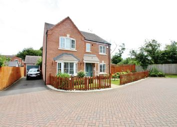 Thumbnail 4 bedroom detached house for sale in Bourchier Close, Coventry