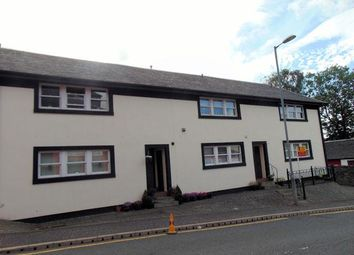 Thumbnail 2 bed flat to rent in Wellbrae, Strathaven