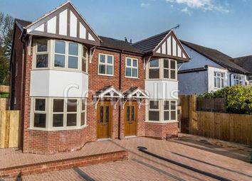Thumbnail 5 bedroom semi-detached house for sale in Portland Road, Edgbaston, Birmingham