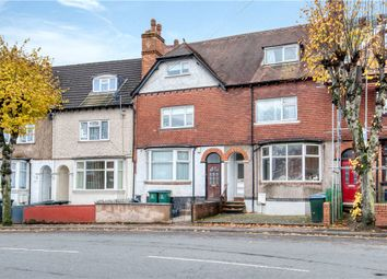 Thumbnail 7 bed terraced house to rent in Earlsdon Avenue North, Earlsdon, Coventry, West Midlands