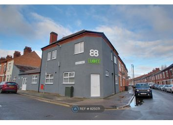 Thumbnail Studio to rent in Tudor Road, Leicester