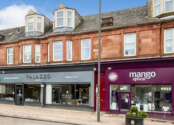Thumbnail 1 bed flat for sale in Main Street, Uddingston