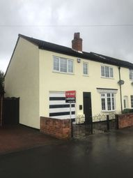 Thumbnail 4 bed end terrace house for sale in Junction Road, Bromsgrove