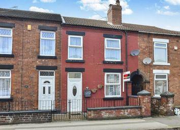 Thumbnail 3 bedroom terraced house for sale in Marlborough Road, Kirkby-In-Ashfield, Nottingham, Nottinghamshire
