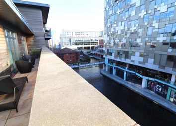 Waterfront Walk, Birmingham B1