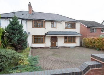 Thumbnail 5 bed property for sale in Green Lanes, Wylde Green, Sutton Coldfield