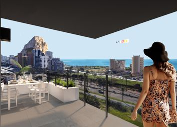 Thumbnail 2 bed apartment for sale in Avenida De Los Ejércitos Españoles 03710, Calp, Alicante