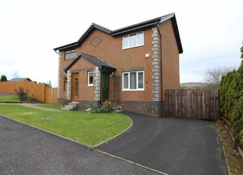 Thumbnail 2 bed semi-detached house for sale in Cullen Crescent, Inverkip Greenock, Renfrewshire
