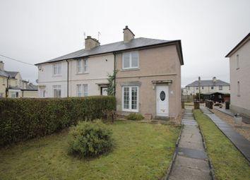 Thumbnail 2 bedroom end terrace house for sale in 23 Murrayfield Terrace, Bannockburn