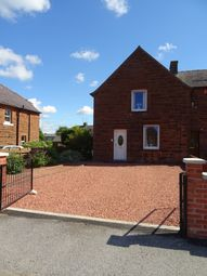 Thumbnail 1 bed end terrace house for sale in 22 Cresswell Avenue, Dumfries