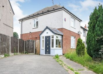 Thumbnail 2 bed terraced house to rent in Springfield Road, Midway, Swadlincote