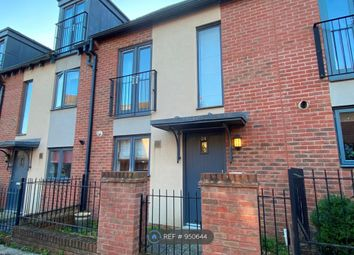 3 bed terraced house to rent in Samwell Lane, Upton, Northampton NN5