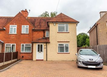 3 bed semi-detached house for sale in Sycamore Road, Reading RG2