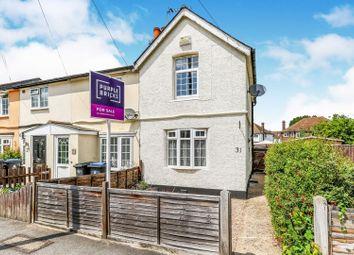 2 bed cottage for sale in Elm Road, Chessington KT9