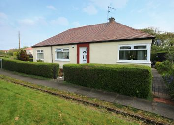 Thumbnail 3 bed detached house for sale in Parkhouse Gardens, Ardrossan, Ayrshire