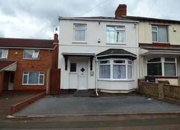 Thumbnail 3 bedroom semi-detached house for sale in Dorset Road, Edgbaston, Birmingham