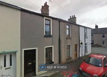 Thumbnail 2 bed terraced house to rent in Butts Beck, Dalton-In-Furness