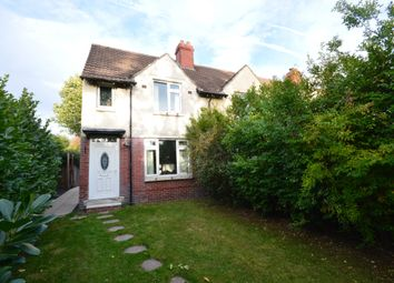 Thumbnail 2 bed end terrace house for sale in Highroyd, Lepton, Huddersfield