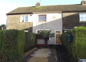 Thumbnail 2 bed terraced house to rent in Ritchie Place, Grangemouth