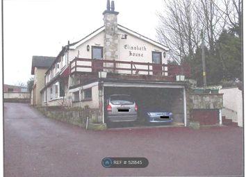 Thumbnail 6 bedroom semi-detached house to rent in Rhoswiel, Weston Rhyn, Oswestry