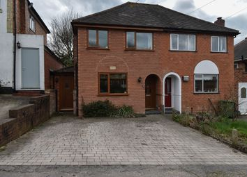 Thumbnail 2 bed semi-detached house for sale in Stratford Road, Bromsgrove
