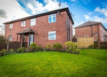 Thumbnail 3 bed semi-detached house for sale in Jubilee Avenue, Orrell, Wigan