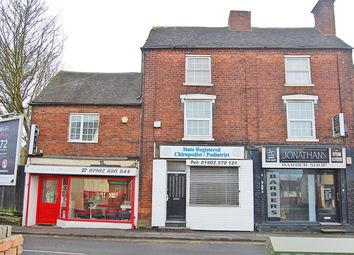 Thumbnail 1 bedroom flat to rent in High Street, Sedgley, Dudley