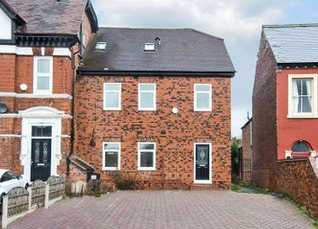 5 bed semi-detached house for sale in Trent Valley Road, Lichfield WS13