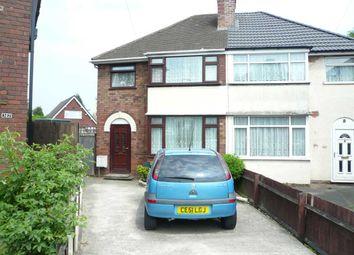 Thumbnail 3 bed semi-detached house for sale in Lawfred Avenue, Wednesfield, Wednesfield